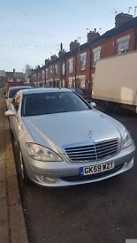 MERCEDES BENZ S CLASS OVER £1500 SPENT FOR PARTS LAST YEAR