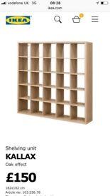 IKEA KALLAX 5 X 5 STORAGE UNIT RECORDS DISPLAY 25 CUBES