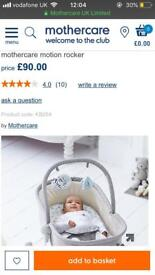 Mothercare soother rocker 3 in 1