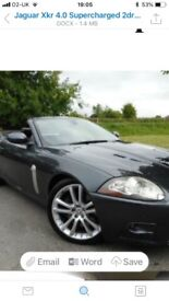 XKR SUPERCHARGED JAGUAR