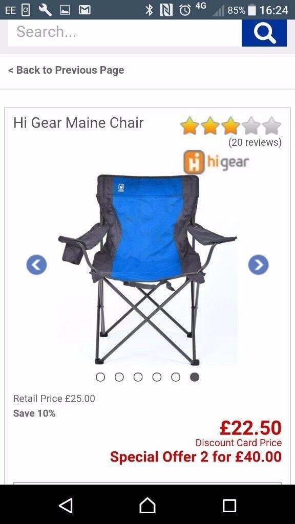4 X Hi Gear Maine camping chairs