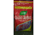 10 Litres of Orchid Compost