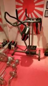 Aerobic strider
