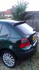 Rover 25 Impression. Racing Green