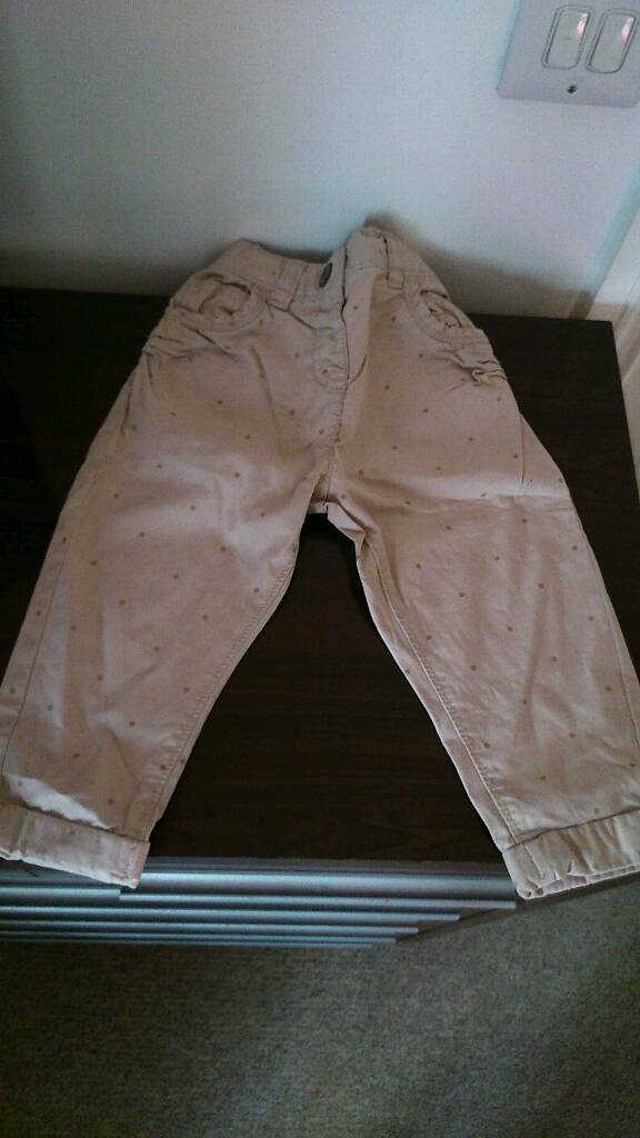 Girls beige trousers