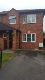 House exchange wanted. Beautiful 3 bedroom house. I require 3 bedroom. Any areas considered