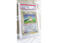 Very rare Pokemon card - PSA graded 9 Dragonite holo GB promo