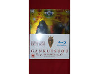 GANKUTSUOU LE COMTE DE MONTE-CRISTO collector's edition !!! Blu-ray disc !!! BRAND NEW !!!