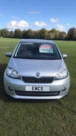 Skoda Citigo Elegance Greentech - IDEAL FIRST CAR