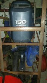 Yamaha F150 2007 Spares or Repair