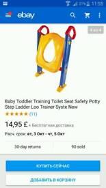 Baby toddler potty toilet seat