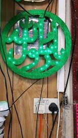Milaad lights for sale