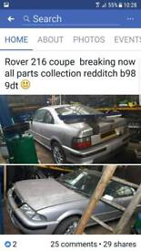 Rover 216 coupe breaking now