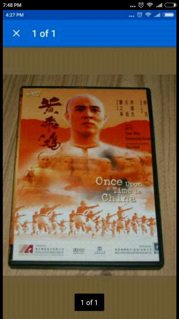 ONCE UPON A TIME IN CHINA - RARE UNCUT