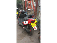 we buy any 50cc upwards runners or not or damaged