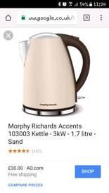Morphy Richards Accents 1.7L Jug Kettle. Cream.