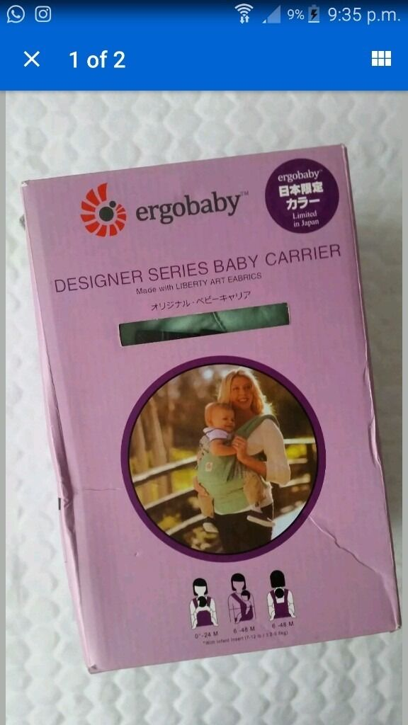 Ergobaby designer series baby carrier in a lovely green. Comfy and ideal.