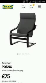 IKEA Armchair - POÄNG