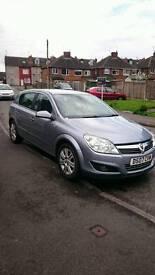 2007 Vauxhall Astra ELITE 1.6 16v