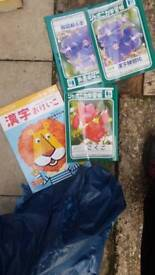 Books for Chinese people