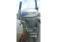 Vector F8S 4 stroke outboard engine, fuel tank, starting cord, tool kit.