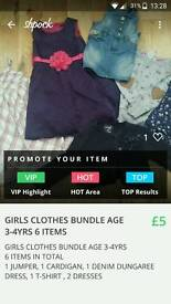 Girls clothes bundle 3-4yrs 6 items