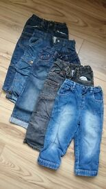 BUNDLE OF BOYS TROUSERS *** 1,5-2yrs *** 2-3yrs *** like NEW