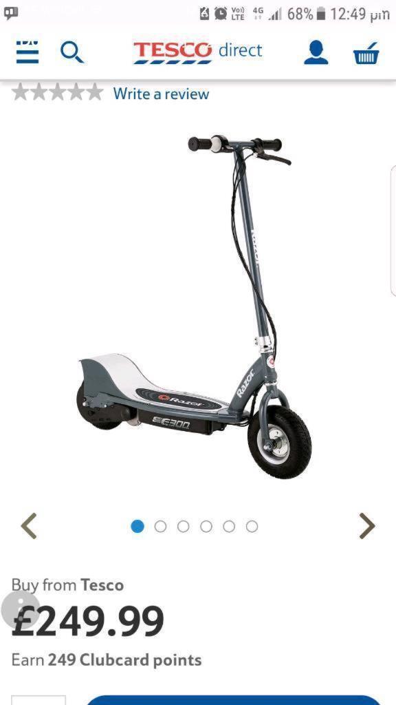 Razor e 300 electric scooter
