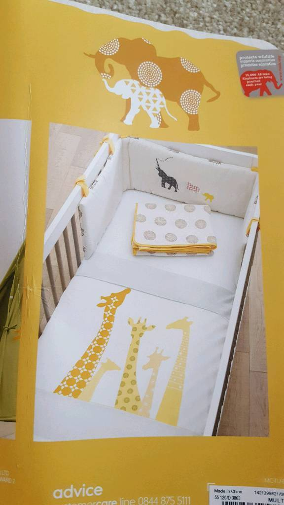 Mothercare 5 piece cot bedding