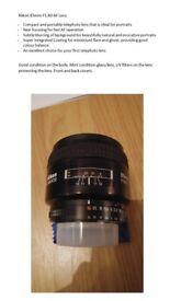 Nikon 85mm 1.8D lens