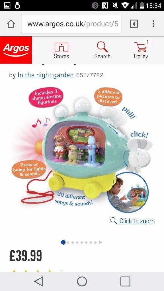 In the night garden pinky ponk