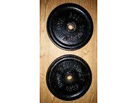 4x7.5kg metal weights 30kg