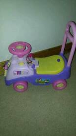Grow and play car