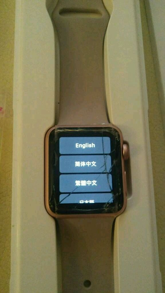 Apple watch 38mm rose goldin Rochdale, ManchesterGumtree - Apple watch 38mm rose gold, has smashed screen, its just the front glass thats broken, it comes with a new screen that needs fitting I was going to attempt it but bought another watch instead, so this one is for sale it works perfect with the broken...