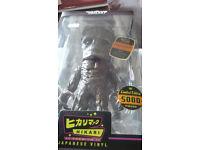 Hikari Japanese Vinyl Groot Figure