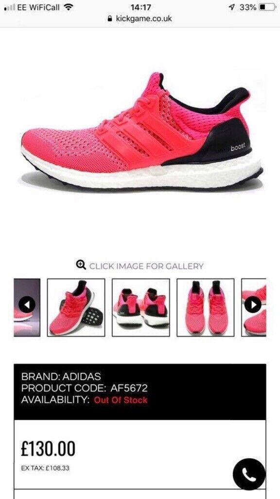 32d261631f759 Rare Sun Glow Deadstock Adidas Ultra Boost 4.5UK