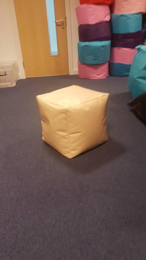Beanbag cube/footstool