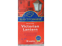 Alan Titchmarsh selected Victorian Lantern