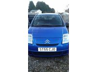 2005 Citroen C2 Design 1.1 Petrol 3 Door