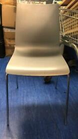 Armless grey visitor chair