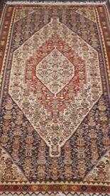 Persian Senneh Kilim (Rug)