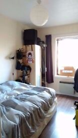 Room available now :) 7 mins from city centre