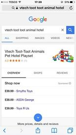 vetch toot toot animal hotel virtually brand new