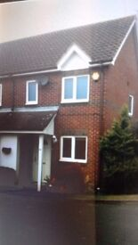 Lovely Double Room To Rent in Epping (Newly Furnished)
