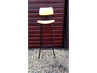 Vintage office high stool
