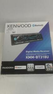 Kenwood Car Deck. We Sell Used Car Audio. (#52151) SR904467