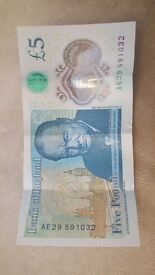 New 5£ note serial number AE29