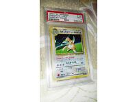 Very rare Pokemon card - PSA graded 9 Dragonite holo GB promo
