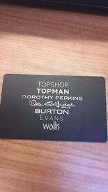 £250 Topshop Topman Miss Selfridge gift card, sell for £230