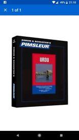 Pimsleur Urdu comprehensive full cd set